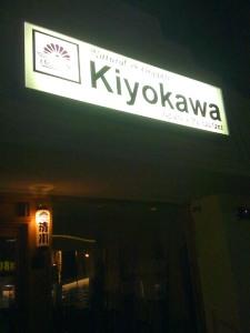kiyokawa restaurant